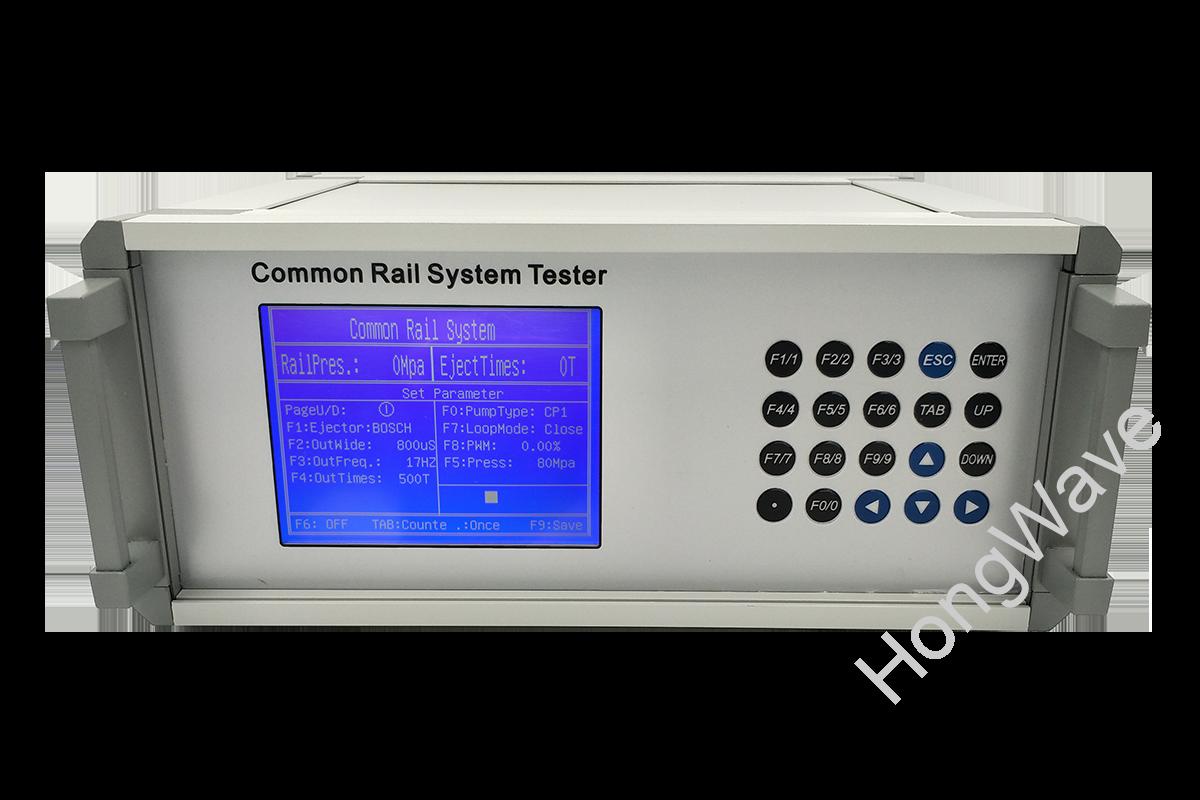 CRS300共轨系统测试仪
